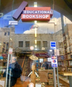 EDUCATIONAL BOOKSHOP